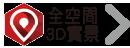 3Dsuper720-130X48px