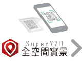 go-super720-2-160X120px