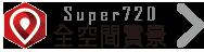 go-super720-189X48px